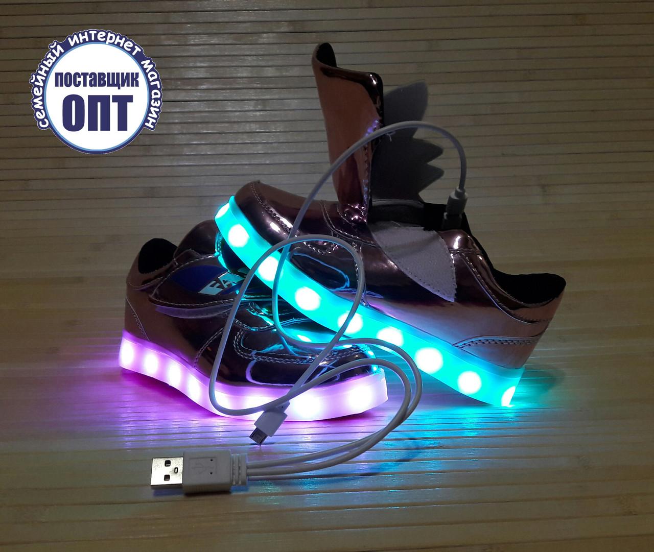 Кроссовки для девочки со светящейся LED подошвой с USB кабелем 26, 27,