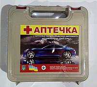 Аптечка первой медицинской помощи автомобильная типа AMA-1