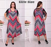 Шикарное платье с сеткой для пышных дам