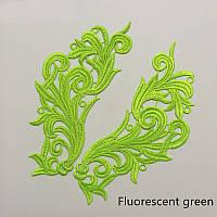 Кружевной фрагмент (лейс) Глория неоновый салатовый, 22х9 см. Цена за 1 шт