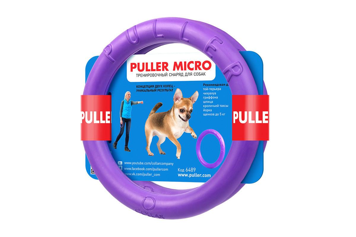 PULLER (пуллер) Micro диаметр 12,5см - тренировочный снаряд для собак