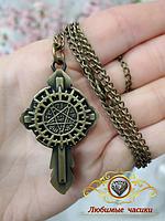 """Часы карманные на цепочке """"Крест со звездой""""."""