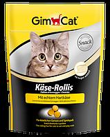 Gimcat лакомство для кошек Сырные шарики 140г (418377)