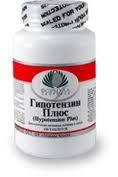 Гипотензин Плюс 90 таблеток 1,3 г.