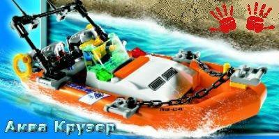 Аква Крузер ― надувные лодки, аксессуары и комплектующие для лодок пвх, FASTen borika, лодки Омега, тюнинг и ремонт лодок своими руками