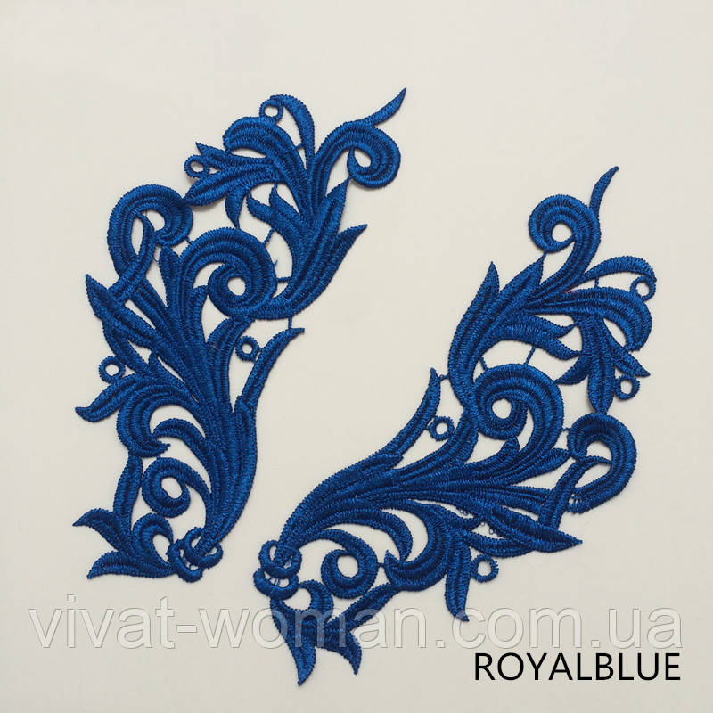 Кружевной фрагмент (лейс) Глория насыщенный синий, 22х9 см. Цена за пару