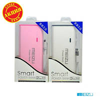 Внешний аккумулятор Power Bank Meizu 30000 mAh