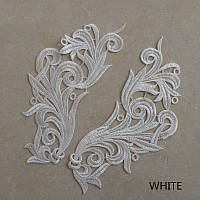 Кружевной фрагмент (лейс) Глория белый, 22х9 см. Цена за 1 шт