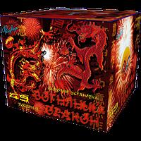 Фейерверк Огненный дракон 49 выстрелов