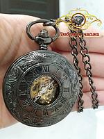 """Часы карманные на цепочке """"Механические часы. Римские цифры.""""."""