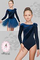 Купальники для хореографии,танцев и гимнастики