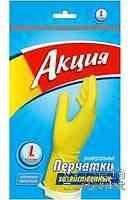 Перчатки хозяйственные L AK