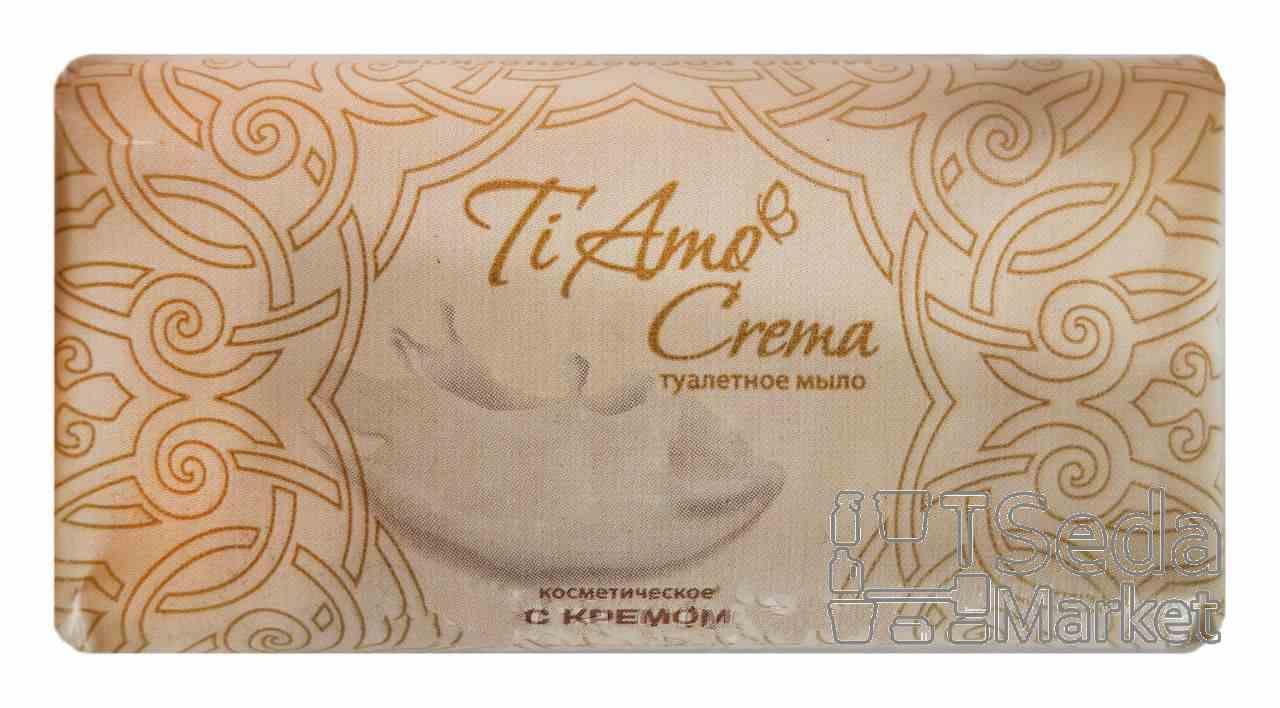 Туалетное косметическое мыло Ti Amo Crema С кремом - 140 г - seda-market.com.ua в Киеве