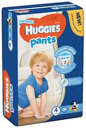 Подгузники-трусики Huggies ( Хаггис трусики ) Pants размер 4 для мальчиков 9-14кг гигиенические 36шт