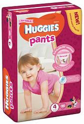 Подгузники-трусики Huggies Pants ( Хаггис трусики ) размер 4 для девочек 9-14кг  36шт