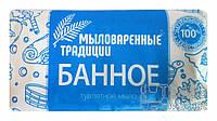 Туалетное мыло Мыловаренные традиции Банное - 180 г