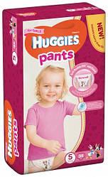 Подгузники-трусики Huggies Pants ( Хаггис трусики ) размер 5 для девочек 12-17кг 34 шт