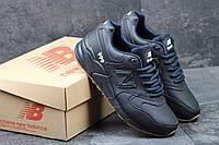 Кроссовки New Balance 999 мужские, темно-синие