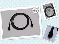 Волоконно-оптический кабель 2M  BK