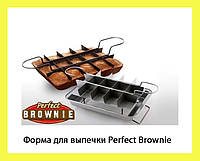 Форма для выпечки Perfect Brownie!Акция