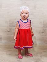 Детское платье ( от 1,5 до 7 лет)