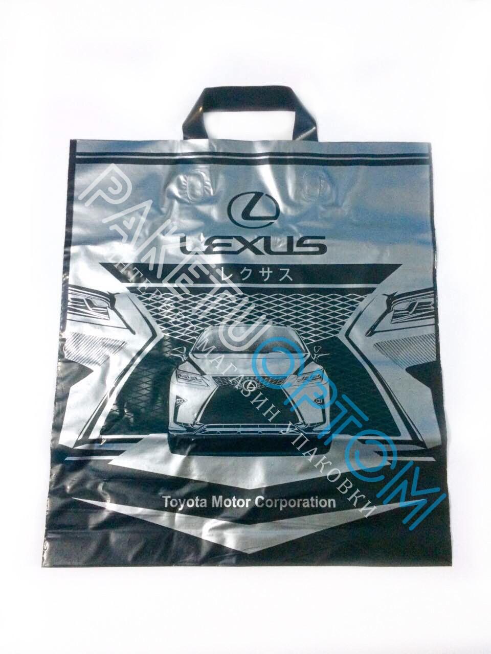 """Пакет с петлевой ручкой (пакет-петля) """"Lexus"""""""