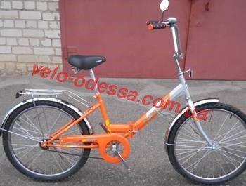 Велосипед складной двухколесный 20 дюймов Салют