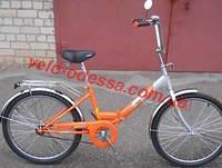 Велосипед складной двухколесный 20 дюймов Салют, фото 1