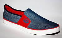 Мокасины синие с красной вставкой
