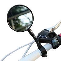 Велосипедное зеркало на руль круглое