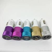 Автозарядка 2 USB метал цветной, автомобильная зарядка для телефона