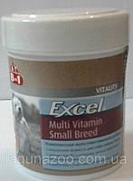 8в1 ЭКСЕЛЬ Мультивитамины для собак мелких пород/70т.