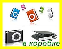 MP3 Алюминиевый, USB, Наушники, Коробка!Акция