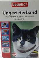 Срок до 05/18 /Бифар - Ошейник BEAPHAR от блох и клещей для кошек, 35см