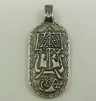 Драккар / Амулет Викинг / Серебрение /    Помощь и   защита в путешествии 4x2 см