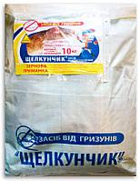 Щелкунчик зерно от крыс и мышей, 10 кг