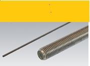 Шпилька нержавеющая DIN975 1000мм