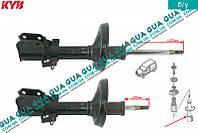 Амортизатор передний газовый ( стойка ) 4X4 338700 Renault KANGOO 1997-2007, Renault KANGOO EXPRESS