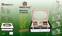 Набор столовых приборов 72 KING HOF GLOSS KH-3549