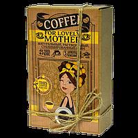"""Кофейный набор с шоколадом """"Любимой мамочке"""""""