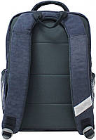 Рюкзак школьный Bagland Школьник 8 л. 321 сірий 56 м (00112702)