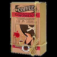 """Подарочный набор кофе с шоколадом """"Для прекрасных женщин"""""""