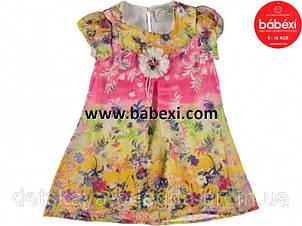 Платье нарядное (шифон) 4,5,6 лет