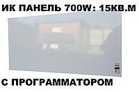 Электротопление 1400 Вт: комплект 2шт. панелей УКРОП м700 с цифровым терморегулятором - программатором
