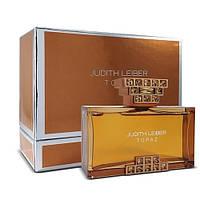 Judith Leiber Topaz EDP 75ml (ORIGINAL)  (парфюмированная вода Джудит Либер Топаз оригинал)