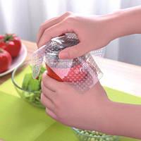 Крышки - пленки силиконовые пищевые многоразовые, 3 шт.