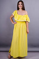 Ксения. Яркий летний сарафан плюс сайз. Желтый.