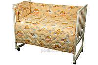 Спальный комплект для детской кроватки Руно 977У Сладкий сон персиковый