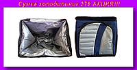 COOLING BAG 379,Сумка холодильник 379!Акция