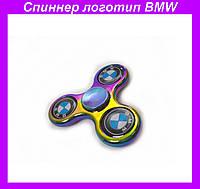 Спиннер BMW ,Спиннер Авто Логотип BMW, Игрушка антистрес